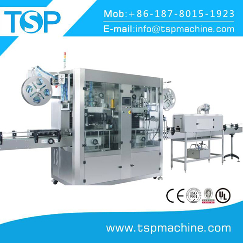 double head sleeve labeling machine