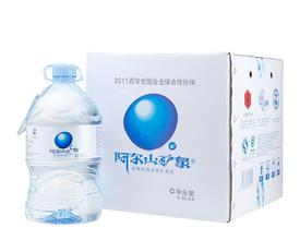 5l MINERAL WATER BOTTLE IN CARTON BOX