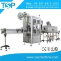 PET Sleeve Vitamin Bottle Full Body and Cap Labeling Machine