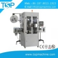 Cup & PET Can Sleeve Labeling Machine Shrink Label Applicator