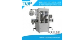 Cup & PET Can Sleeve Labeling Machine